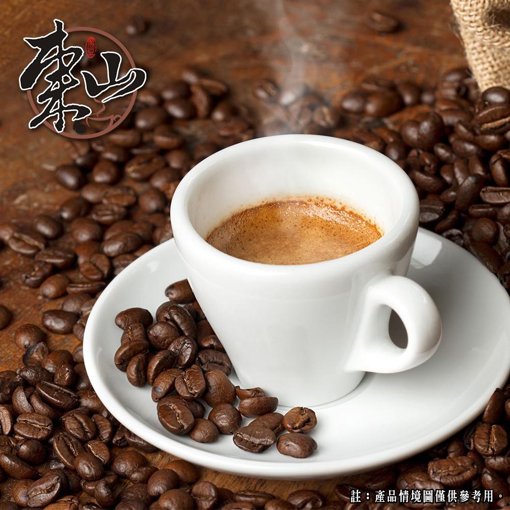 黑豆精選-東山咖啡