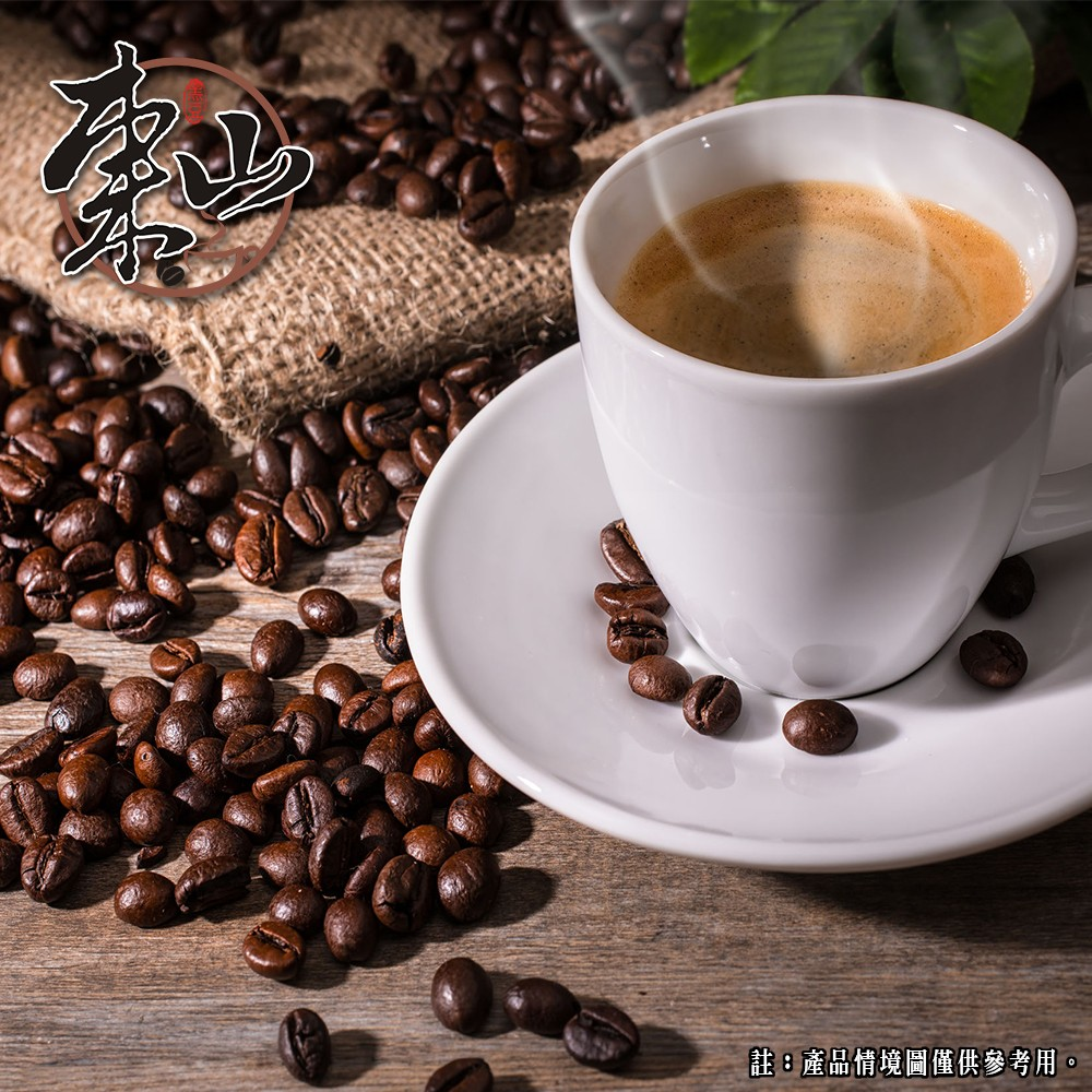 古巴 高山咖啡
